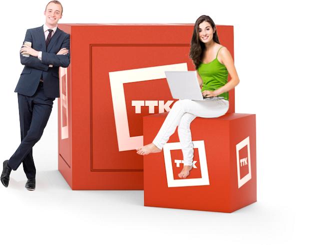 ТТК Хабаровск — отличное решение не только для дома, но и для бизнеса
