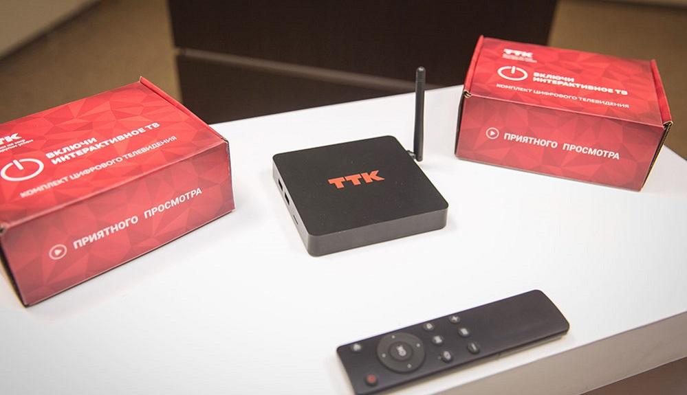 Компания предоставляет не только услуги интернета, но и цифрового телевидения