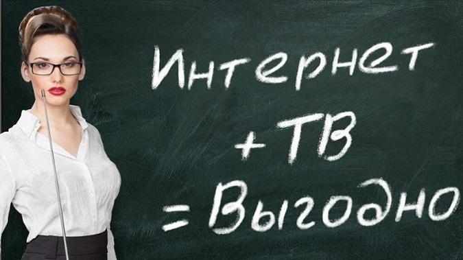 ТТК Ростов на Дону — удобно и выгодно
